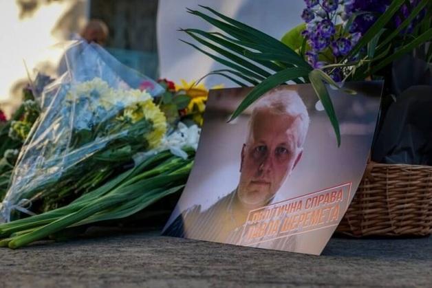 Как беларуские аудиофайлы повлияют на дело об убийстве Павла Шеремета в Украине