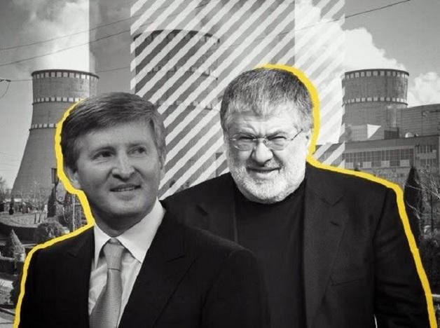 Как Коломойский и Ахметов греют руки на морозе и обворованных ими украинцах