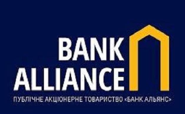 Банк Альянс как альянс донецких жуликов