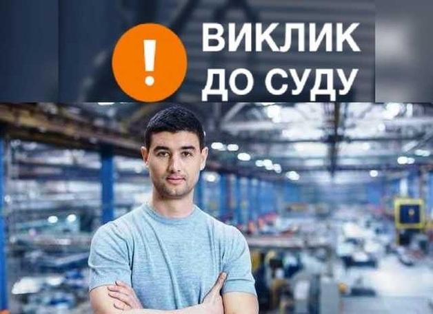 Сергей Шапран: газового мошенника, уголовника и вора тащат в суд 30 января
