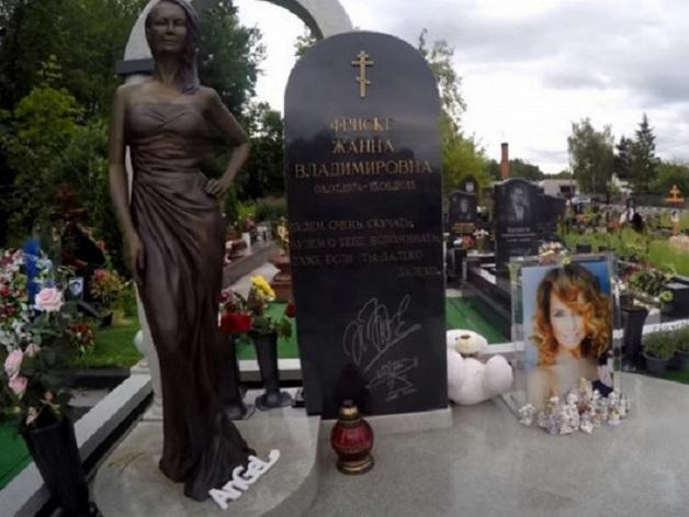 На могиле Жанны Фриске заметили «паранормальные явления»
