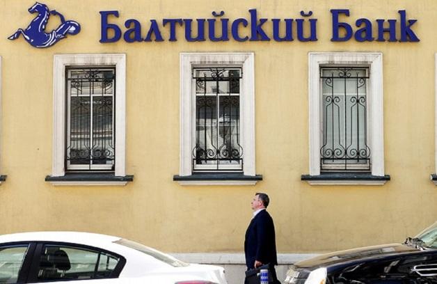 Бывшего совладельца Балтийского банка задержали во Франции