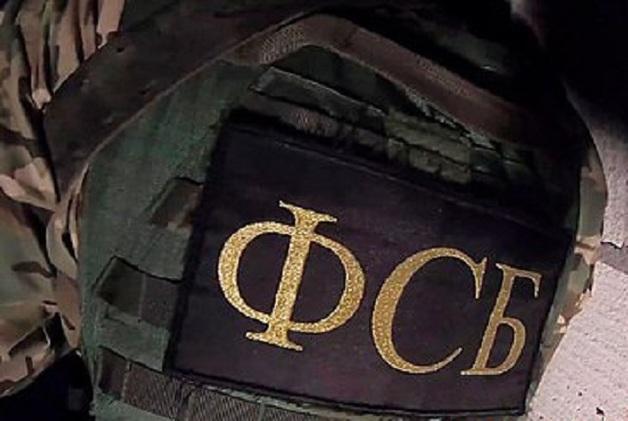 ФСБ задержала в Московском регионе участников межэтнической преступной группы
