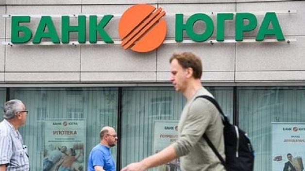 Стало известно о расследовании хищения 260 миллиардов рублей из банка «Югра»