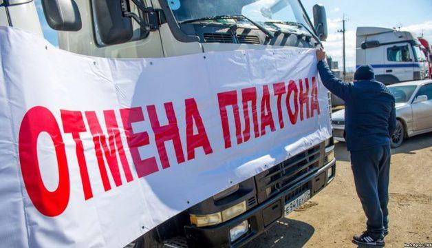 В Твери протестовавший против «Платона» дальнобойщик получил 2,5 года после общения с полицейским