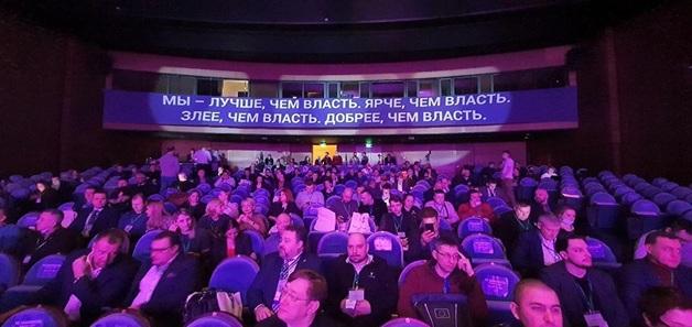 Путин обратился к делегатам объединительного съезда «Справедливая Россия»
