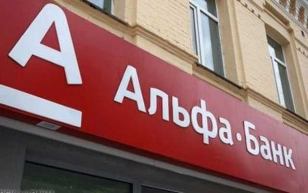 Альфа-банк Украина мошенническим способом завладел деньгами и софтом крупного разработчика: заявление