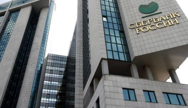 В самых крупных российских банках уменьшили размер вознаграждения топ-менеджерам