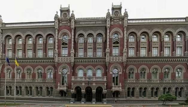 Заместитель председателя Нацбанка Шевченко заявил о крупных расходах на авиабилеты и туристические услуги
