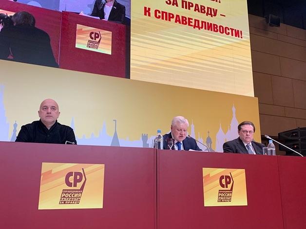 Юрист Путина, миллионер, кремлевский политолог и ведущая Первого канала