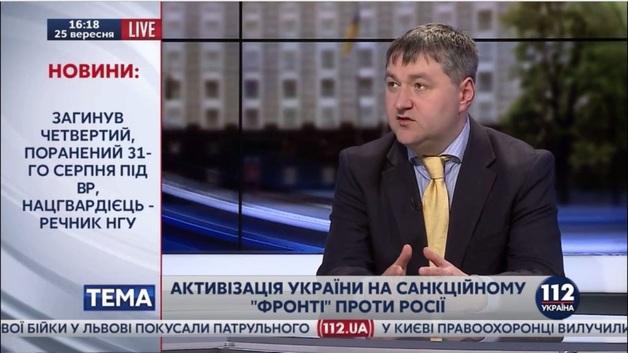 Чиновник-сепаратист Александр Кава меняет государственные должности как перчатки