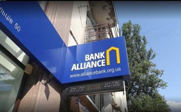 Банк «Альянс» — пример больной банковской системы