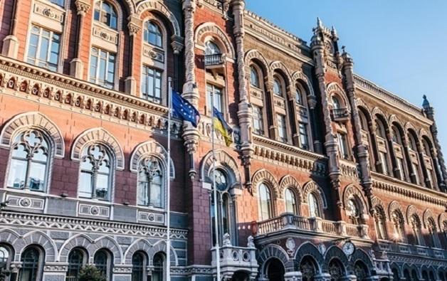 Нацбанк покупает юридические услуги у компании, представлявшей интересы «Газпрома» против нашего «Нафтогаза»