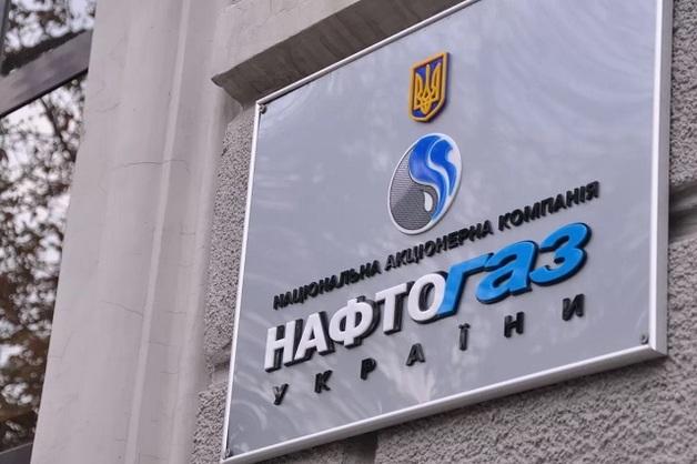 """Член набсовета """"Нефтегаза"""" получил 435 тыс. гривен зарплаты в январе"""