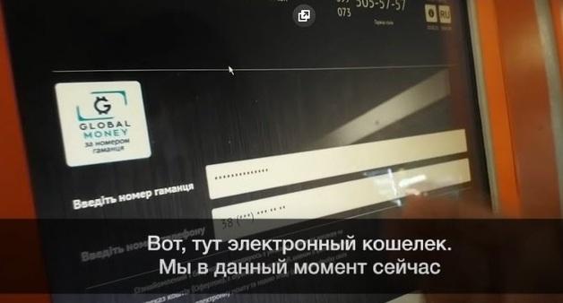 Анонимные кошельки платежной системы GlobalMoney продолжают использовать для покупки наркотиков – журналисты и правоохранители