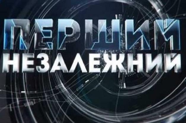 Новый канал Медведчука продержался в эфире около часа