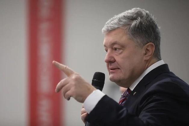Порошенко назвал «г*вном» вакцину, которую привезли в Украину