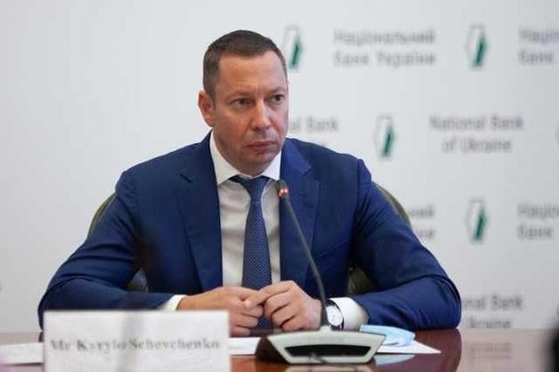 Председатель Нацбанка Кирилл Шевченко снова повысил себе оклад — отчет за февраль