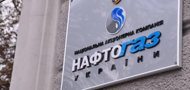 """Пинчук продавал трубы в РФ в 2-3 раза дешевле, чем """"Нафтогазу"""""""