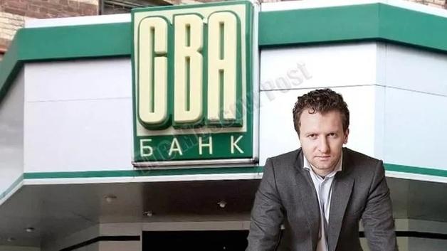 """""""Право.ру"""" имеющий Чиракадзе"""
