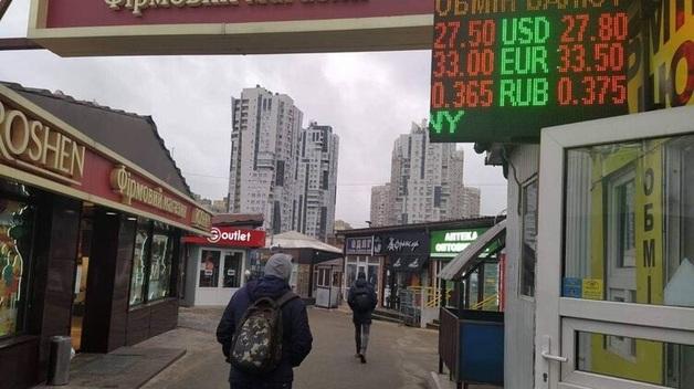 Американцы остановили удешевление доллара к гривне. Что будет с валютой на следующей неделе?