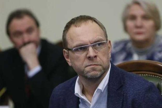 Соратник Юлии Тимошенко обменял в Лихтенштейне валюты почти на 14 млн грн под имущественную сделку