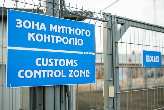 Бориспольские таможенники развлекаются беспределом