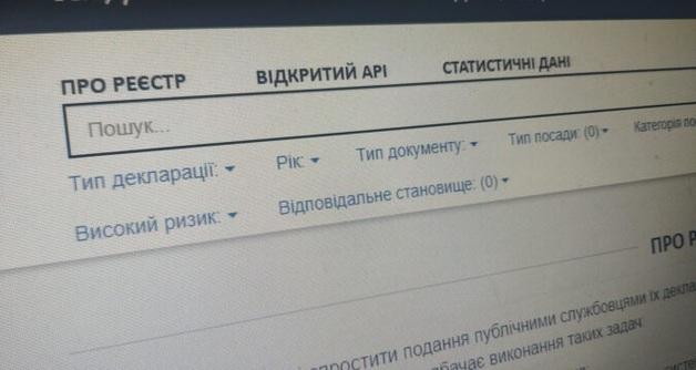 НАПК проиграло 7,7 млн гривен в суде