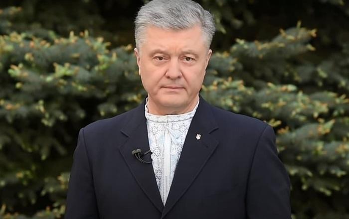 Порошенко заявил об обмене валюты почти на миллион и аренде роскошной недвижимости