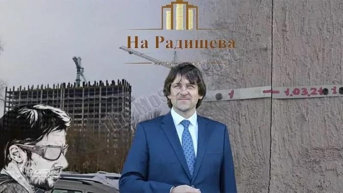 """""""Косторезом"""" по Калине"""
