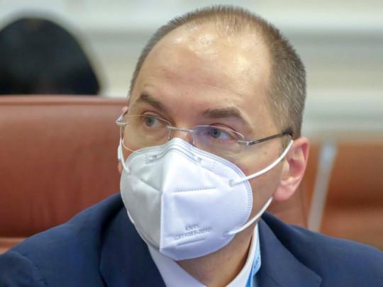 Новый ковидный рекорд в Украине: глава МОЗ обнародовал шокирующие цифры