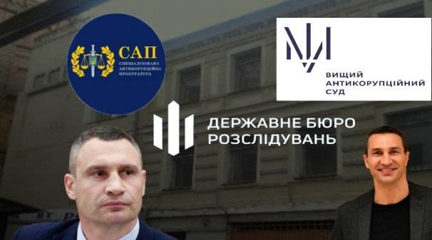 Продажа Владимиру Кличко здания в столице может обойтись киевлянам в 433 миллиона