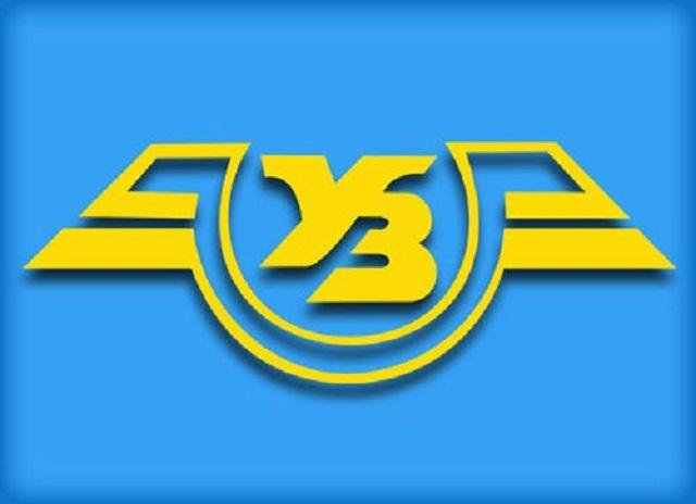 «Укрзализныця» в суде просит рассрочку на выплату штрафа АМКУ