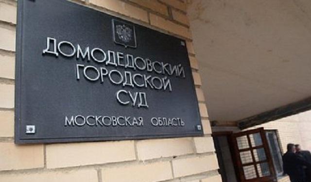 Появилась новая версия похищения бывшего офицера ФСБ тремя белорусами