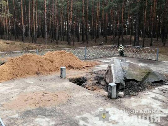 В Украине осквернили могилу болгарского царя: МИД Болгарии выступил с заявлением
