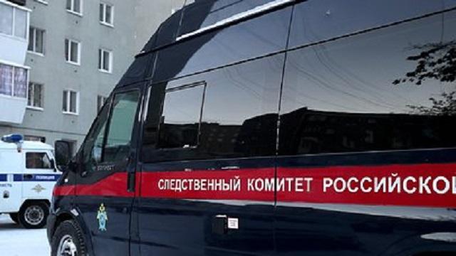 Российского топ-менеджера задержали за хищение 700 миллионов рублей на госзаказе