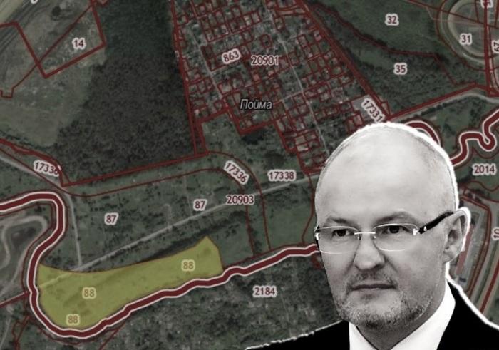 """""""Пойма"""" с поличным: подмосковные дачники обвиняют близкого к Сечину миллиардера в захвате земель"""