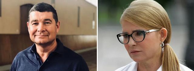"""Онищенко - о """"предательстве"""" Тимошенко: я ее поддерживал финансово, а она меня забыла"""