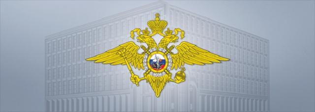 Экс-главу Новгородского управления ГИБДД приговорили к 7,5 годам колонии за взятку деньгами, бутылкой коньяка и асфальтной крошкой