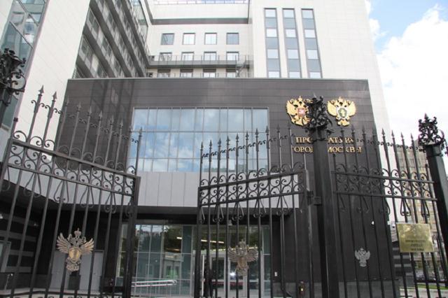 Старшего помощника прокурора Москвы арестовали по делу о взятке в пять миллионов рублей