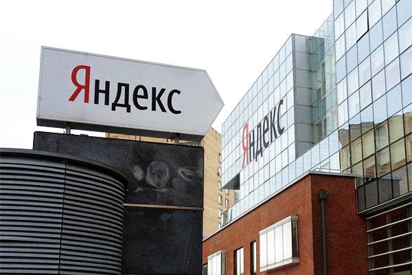 ФАС возбудило дело в отношении «Яндекса» из-за дискриминации конкурентов