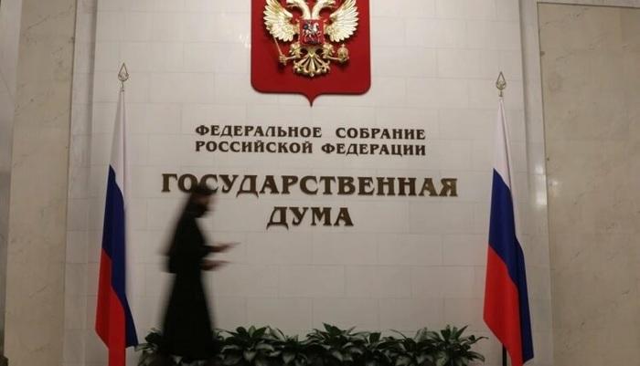 Журналисты «Ведомостей» и «Коммерсанта» лишились аккредитации в Госдуме