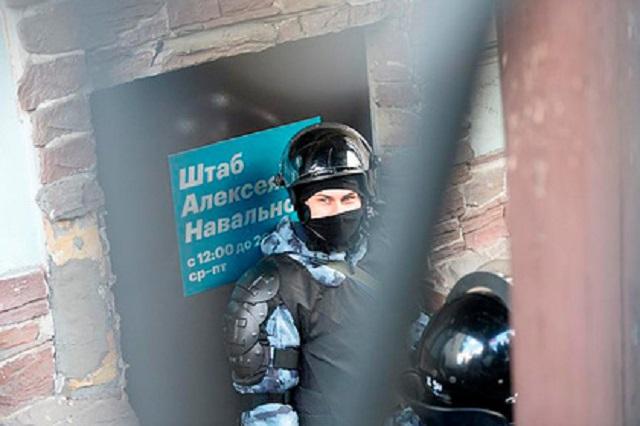 Прокуратура попросит ликвидировать ФБК и штабы Навального