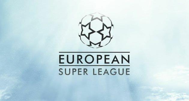 Европейская Суперлига официально приостановлена: текст заявления
