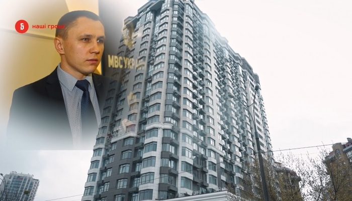 Теща купила главному следователю Нацполиции элитную квартиру на Печерске