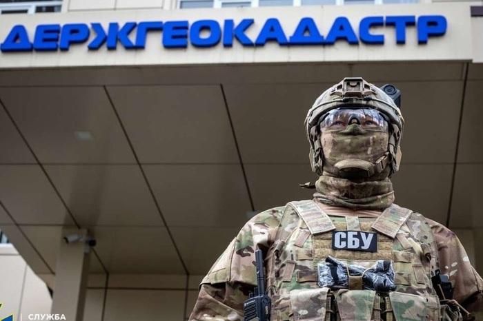 СБУ разоблачила чиновников Госгеокадастра: увели 20 тысяч гектар «элитных» участков