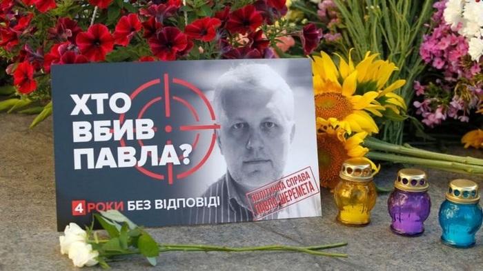 В Совете Европы призвали Украину расследовать причастность КГБ Беларуси к убийству Шеремета