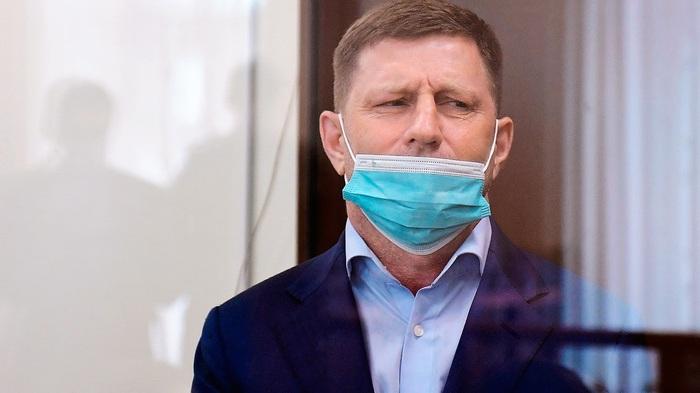 Следствие неровно дышало на имущество Сергея Фургала