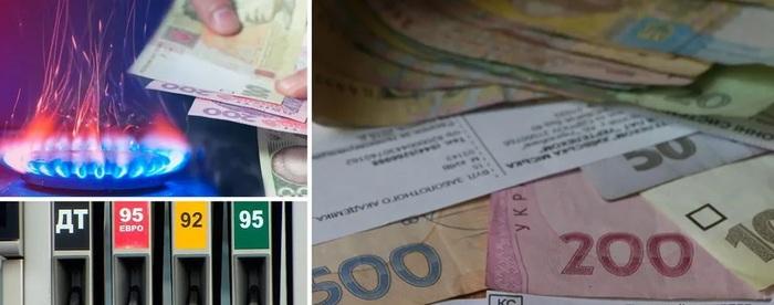 Газ и бензин подорожают, а курс доллара изменится: что ждет украинцев в мае