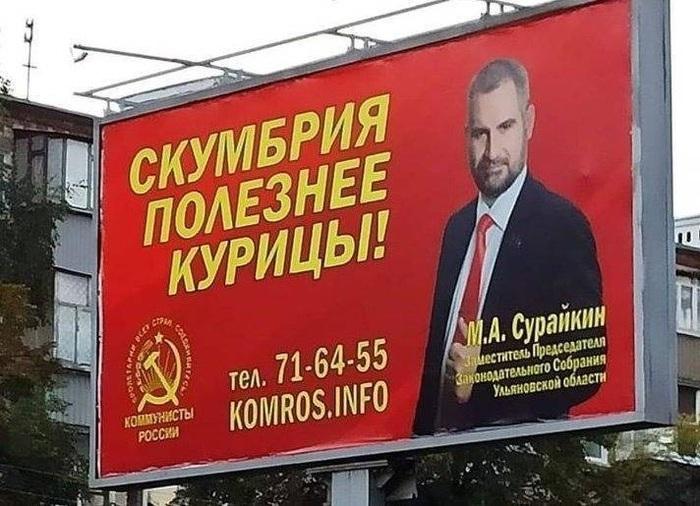 В России отменили день тишины при многодневном голосовании
